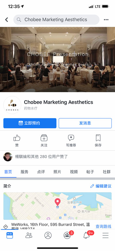 Chobee facebook demo
