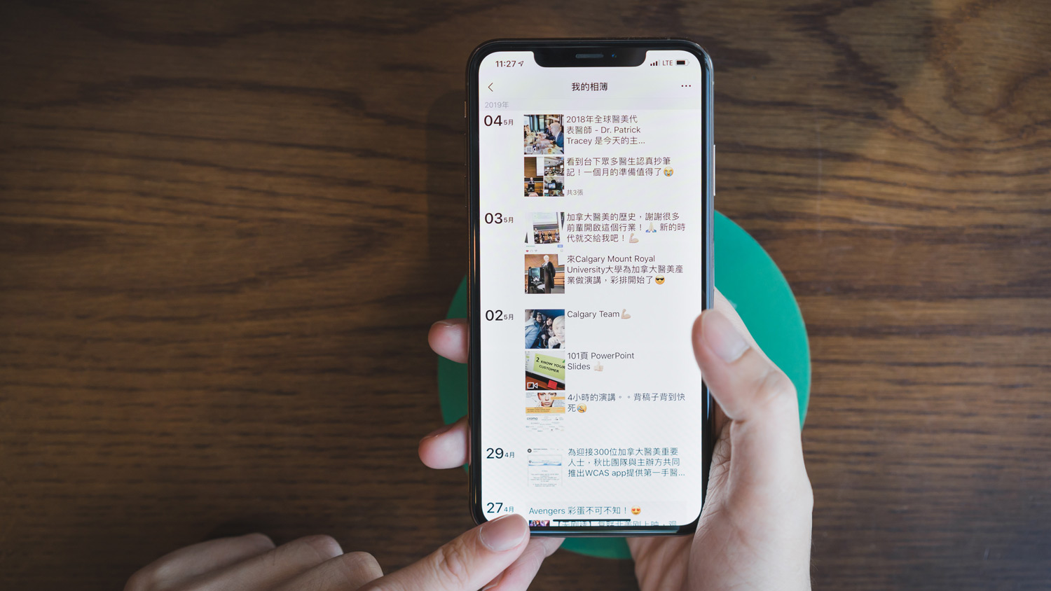 Wechat Advertorial